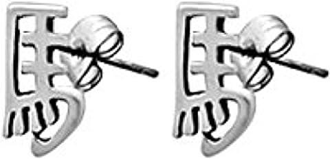 Joaillier Llords | Caractère chinois, Symbole du cheval, Clous d'oreilles, bijou en pur étain
