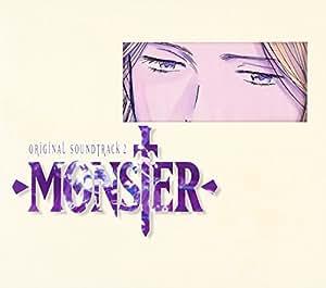 Monster Vol. 2