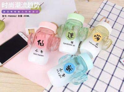 Silicon Cup - Unbreakable Sports Travel Water Cup Portable Leak Proof Transparent Scrub Rope Fresh And Lovely - Topper Cake Silicon Holders Couch Bottle Cleaner Reusable Cups Cover Dividers Lin - Sleeve Scrub