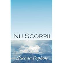Nu Scorpii
