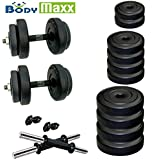 Body Maxx 12kg Weight Plates and 2x14inch D.Rods Home Gym Dumbell Set