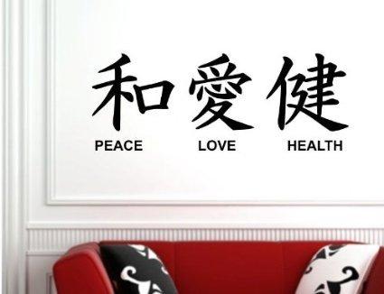 Vinilo kanji japonés de salud amor paz etiquetas de la pared citas refranes palabras arte Decoración Arte de la pared letras de Vinilo inspirado edificantes