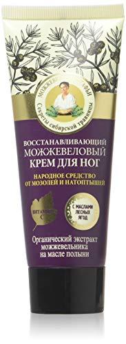 Grandma Agafia's Recipes 5 Juices Rebuilding Foot Cream Juniper 75ml