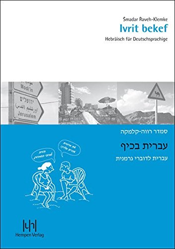Ivrit bekef: Hebräisch für Deutschsprachige. Lehrbuch mit CD (Suche Nach Wort Spaß)