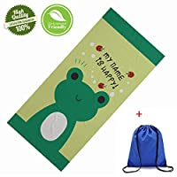 Beach Towel Microfibre Large, Morbuy Rectangular Bath Towel Quick Dry Portable Travel Towel Ultra Absorbent Sports Travel Swimming Gym Yoga Cruise & Camping
