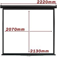 Cablematic - Schermo di proiezione 01:01 2070x2130mm muro nero in fibra di vetro DisplayMATIC PRO