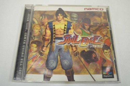 Soul Edge [Japan Import] by Namco (Soul Edge)