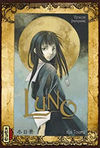 Luno Edition simple One-shot
