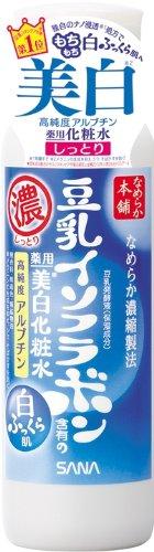 Sana Nameraka Isoflavone Skin Whitening Lotion - Moist -200ml