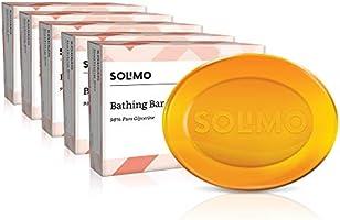 Amazon Brand - Solimo Glycerine Bathing Bar (Pack of 5), 5 x 125g