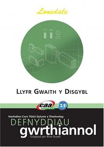 Hanfodion Cwrs TGAU Dylunio a Thechnoleg: Defnyddiau Gwrthiannol - Llyfr Gwaith y Disgybl