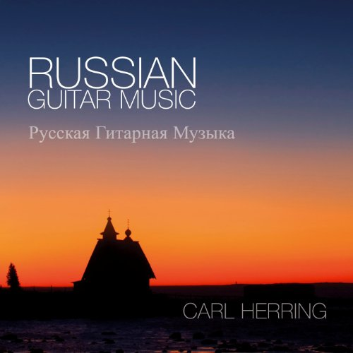 russian-guitar-music-tchaikovsky-glinka-etc