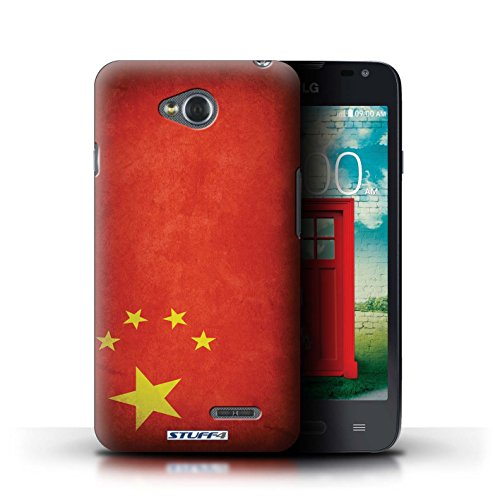 Kobalt® Imprimé Etui / Coque pour LG L65/D280 / Chili/Chiliean conception / Série Drapeau Chine/chinois