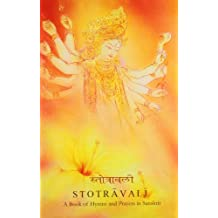 Stotravali : A Book Of Hymns And Prayers In Sanskrit