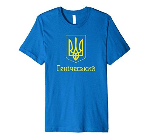 henitschesk, Ukraine–Ukrainische T-Shirt