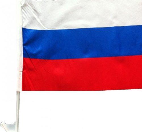 2 x Autofahne Autoflagge 45 x 30 Russland Auto Fahne Fahnen Flagge Flaggen EM 2016 mit Halterung