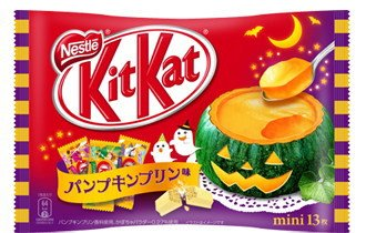 nestle-japones-kit-kat-chocolate-vispera-de-todos-los-santos-calabaza-pudin-13-paquetes-japon-import