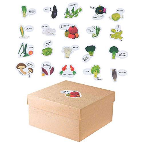 SUPVOX 20 Stück Dekorationen für Wasserpflanzen Gummietiketten für Laptop zum Basteln mit Gummietiketten (pflanzliches Muster)