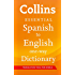 Collins Spanish to English Essential (One Way) Dictionary (Collins Essential) (Spanish Edition)