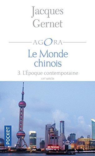 Le monde chinois (3)