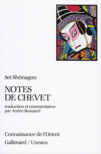 Notes de chevet par Shônagon Sei