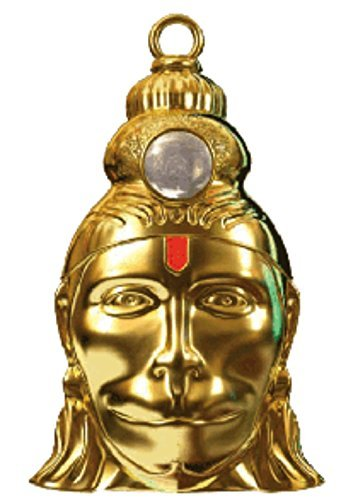 KRIWIN Shri Hanuman Chalisa Yantra Locket Kawach with Gold Plated Chain