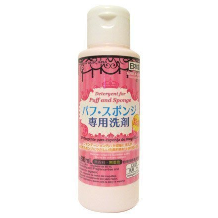 Daiso Detergent for puff & sponge