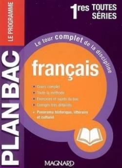 Français 1res toutes séries