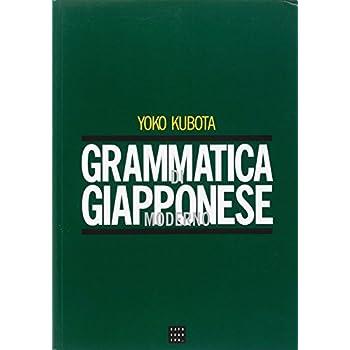 Grammatica Di Giapponese Moderno