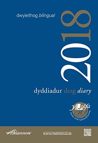 Dyddiadur Desg Lolfa 2018