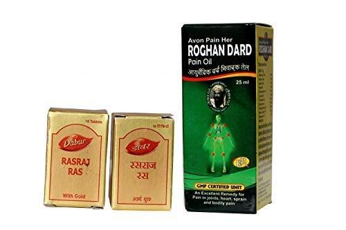 DABUR Rasraj Ras 10 Tablet Pack of 2