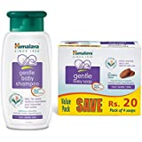 Himalaya Baby Shampoo (400 ml) & Himalaya Gentle Baby Soap Value Pack, 4 * 75g