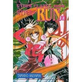Hyper Run Edition simple Tome 2