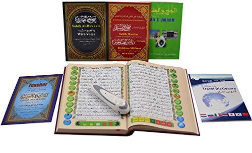 Quran Lesestift – aktualisierte Version mit Easy Touch Menü auf jeder Seite des Heiligen Korans, so dass keine Notwendigkeit besteht, alle Tasten des Kugelschreibers zu ändern, um die Auswahl von Reziter oder Urdu Englisches Übersetzungsmenü zu ändern, Big Siz Quran, 8 GB Karte, UK Adapter, Ohrstück und elegante Leder-Tragetasche
