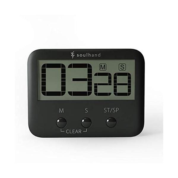 Soulhand Timer da Cucina Digitale, Timer da Cucina, Grande Allarme Sonoro  Forte Supporto Magnetico con Grande Schermo LCD per Cucina, Cottura, Sport,  ...