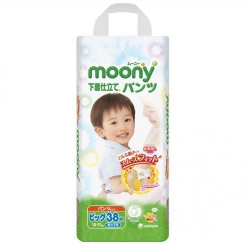 moony-pbl-couches-japonaises-pour-garons-12-17-kg-by-unicharm