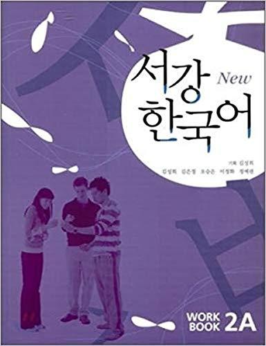 New Sogang Korean 2A Workbook