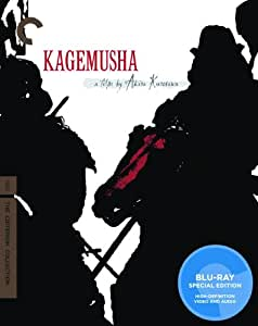 Criterion Collection: Kagemusha [Blu-ray] [Import anglais]