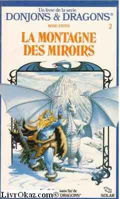 La montagne des miroirs par Rose Estes