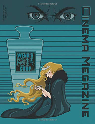 Weng's Chop Cinema Megazine #11: Standard Edition por Tony Strauss