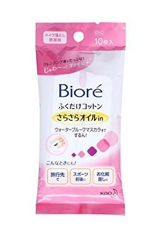biore-make-up-removing-cotton-oil-in-10-sheet-green-tea-set-is