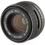 Helios 44M-6 58mm F2 Objectif sovietique pour Nikon 1