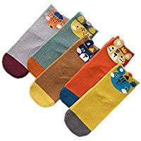 Morbuy Calcetines para Niños, Pack de 5 Pares de Antideslizante Calcetines para Niños Algodón Rico