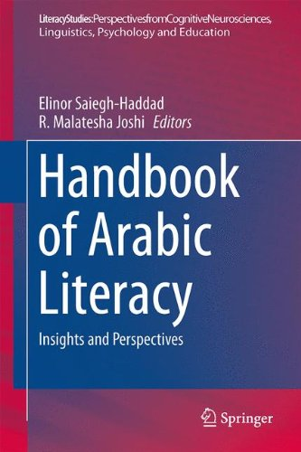 Handbook of Arabic Literacy: Insights and Perspectives (Literacy Studies)