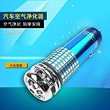Qiyun Auto Luftreiniger Mini Auto-Lufterfrischer Auto Luftreiniger Oxygen Bar Ozone Ionisator Reiniger kein Rauch DC 12V