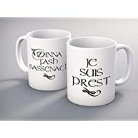 Outlander Inspired Double Mug. Dinna Fash Sassenach Je Suis Prest - Funny Mug - Coffee Mug - Gifts - Funny - Couple Set Mugs by sold by Sunrise Shop Group LLC