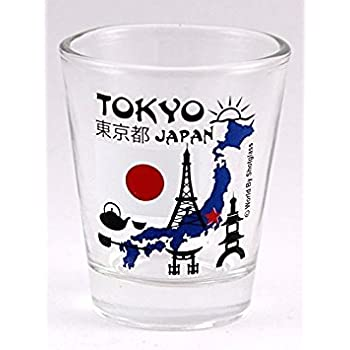 Tokyo Japan Cobalt Blue Frosted Shot Glass World By Shotglass tokyocb