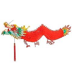 Idea Regalo - 3D Capodanno Cinese Ghirlanda di Drago Decorazione Appesa, 4.92 Piedi
