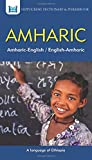 Amharic-English/ English-Amharic Dictionary & Phrasebook