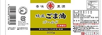 MARUHON - Pure Huile de Sésame Japonaise 1x218ml